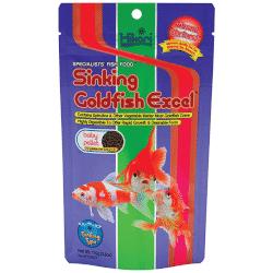 Recommended pellet goldfish food from Hikari